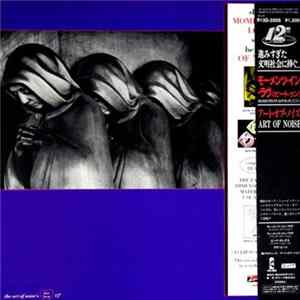 Art Of Noise - Moments In Love (Beaten) Album